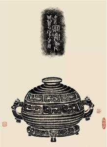 Estampage d'inscriptions sur zhong gui, début de la dynastie des Zhou occidentaux