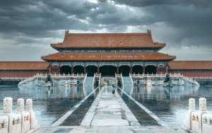 La porte de l'Harmonie Suprême, Cité interdite