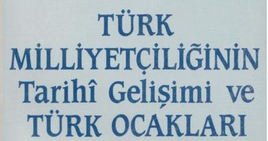Yusuf Sarınay – Türk Milliyetçiliğinin Tarihi Gelişimi ve Türk Ocakları 1912-1931