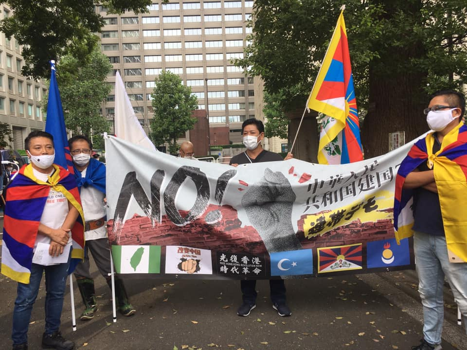 Tibetans in Japan join protests against China's repression - Central Tibetan Administration