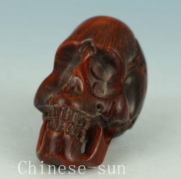 skullbeadaa