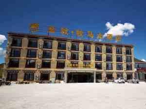 Xin-Du-Qiao Jin Qiu Mu Ma hotel