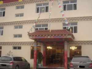Regong Siheji Guesthouse