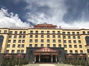 Tianhe Tibetan Culture International Hotel Room Type
