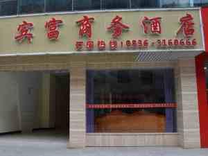 Binfu Business Hotel