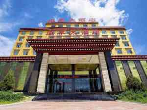Chongcao Hotel