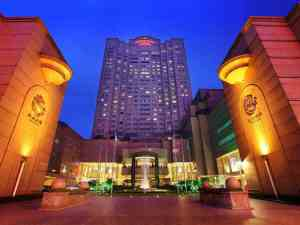 Crowne Plaza Chengdu Hotel