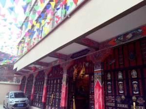 Huang Ting Holiday Hotel