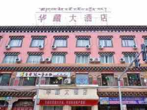 Hua Zang Hotel