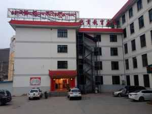 Regong Education Hotel