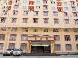 Que Er Shan Hotel