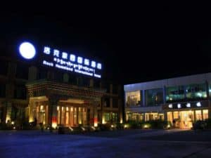 Daocheng County Hotels