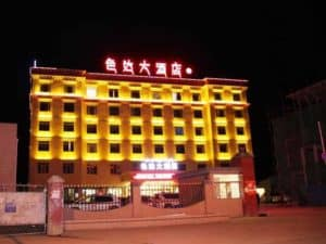 Seda Grand Hotel