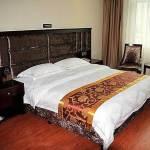 Shengdi Yangguang Hotel