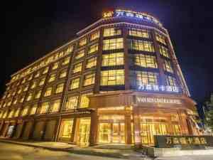 Dawu County Hotels