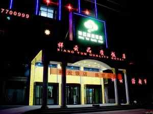 Xiang Yun Quality Hotel