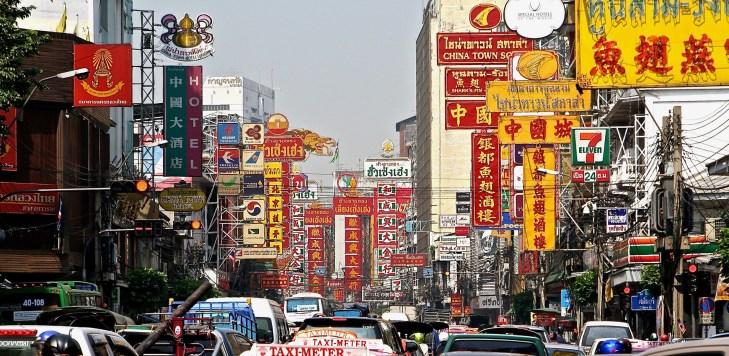 Que ver en Bangkok 7