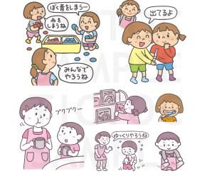 【書籍】0-5歳児 生活習慣のスムーズ身につけガイド(学研プラス)
