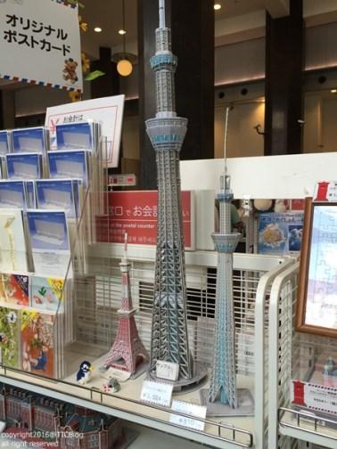 Tokyo Skytree & Tokyo Tower
