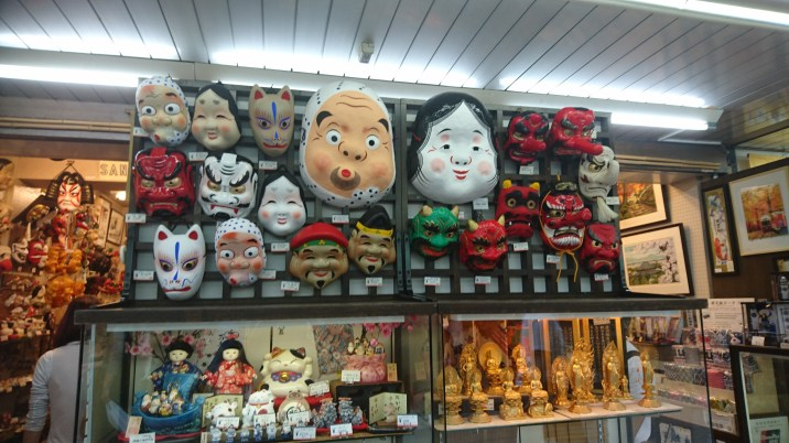 Japanese masks in Nakamise!