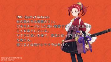 Rin นางฟ้าประจำฤดูใบไม้ร่วง