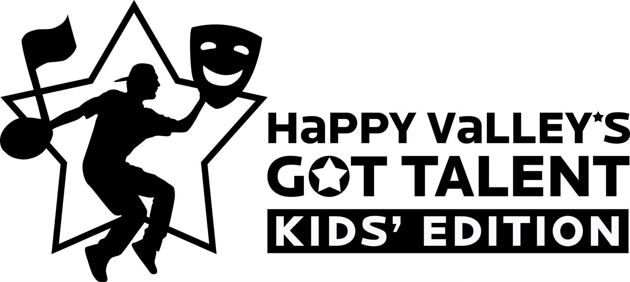 Happy Valley's Got Talent (HVGT)