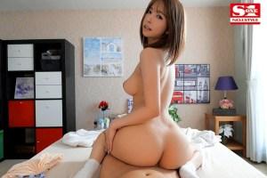 สาวญี่ปุ่นxxx