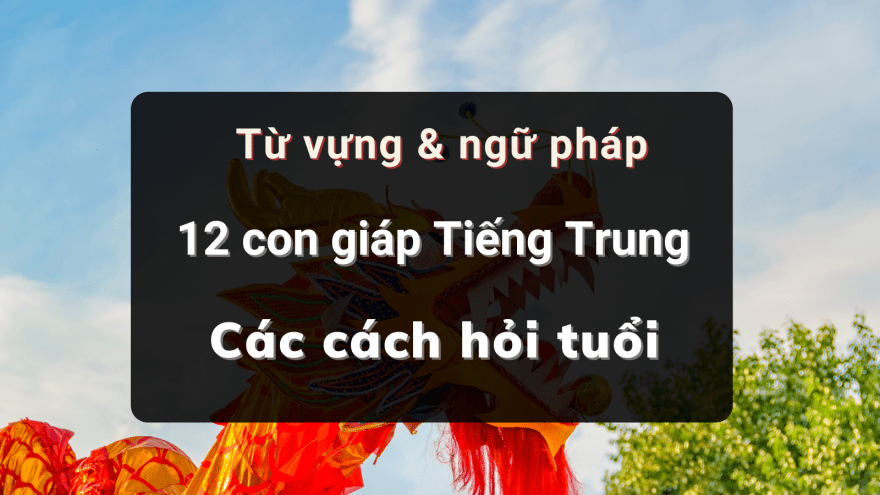 12congiaptiengtrung