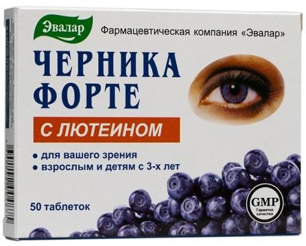 afine-forte îmbunătățește vederea)