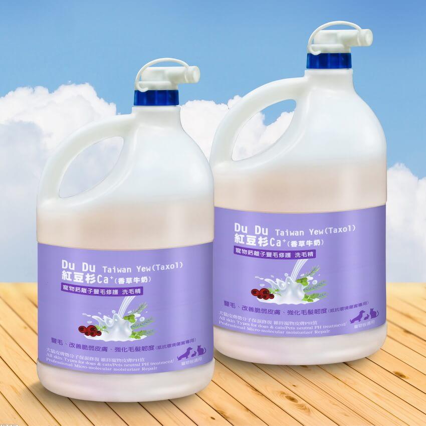 DUDU PETS 紅豆杉 鈣離子豐毛(香草牛奶) - 鯷爾貿易股份有限公司