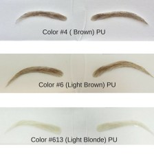 Color 2 (Dark Brown) PU