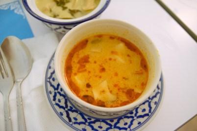 Tom Yum soup.
