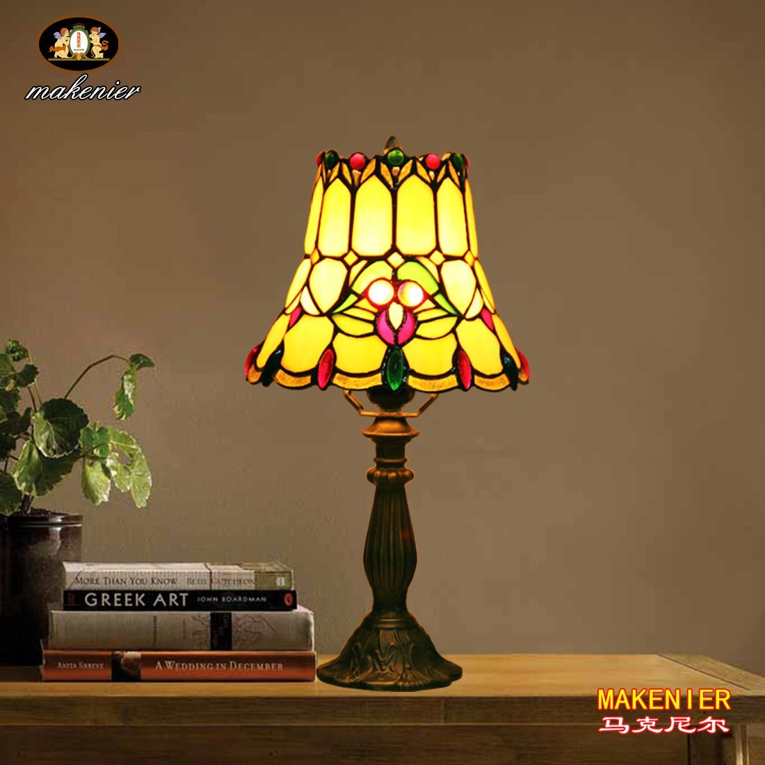 Awesome Small Tiffany Style Desk Lamp Yellow