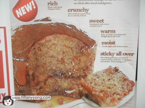 caramel sticky dessert