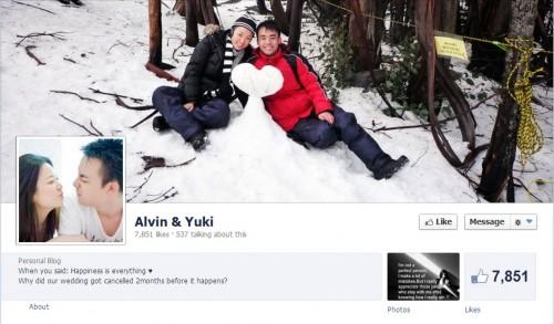 Alvin Yuki