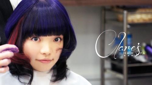 clare's hair spa