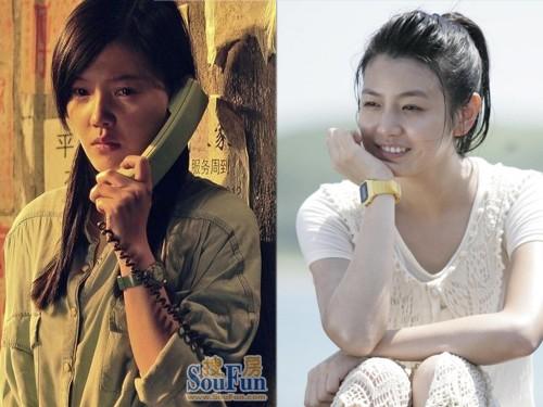 Michelle Chen Yang Zi Shan