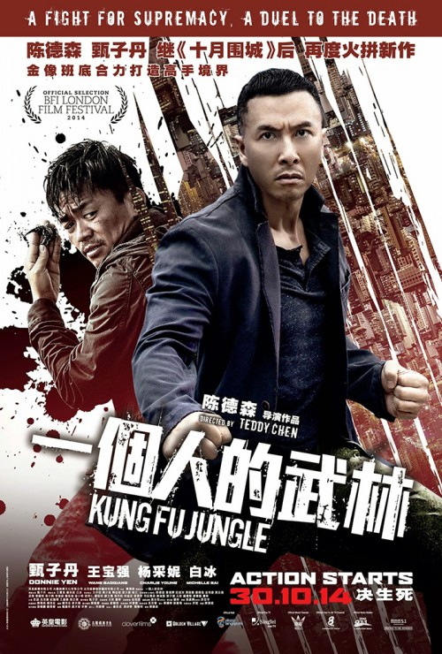 Kungfu Jungle Movie Official Poster