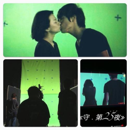 Seventh Kiss