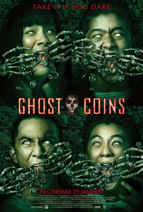 ghost_coins_regular_poster_2