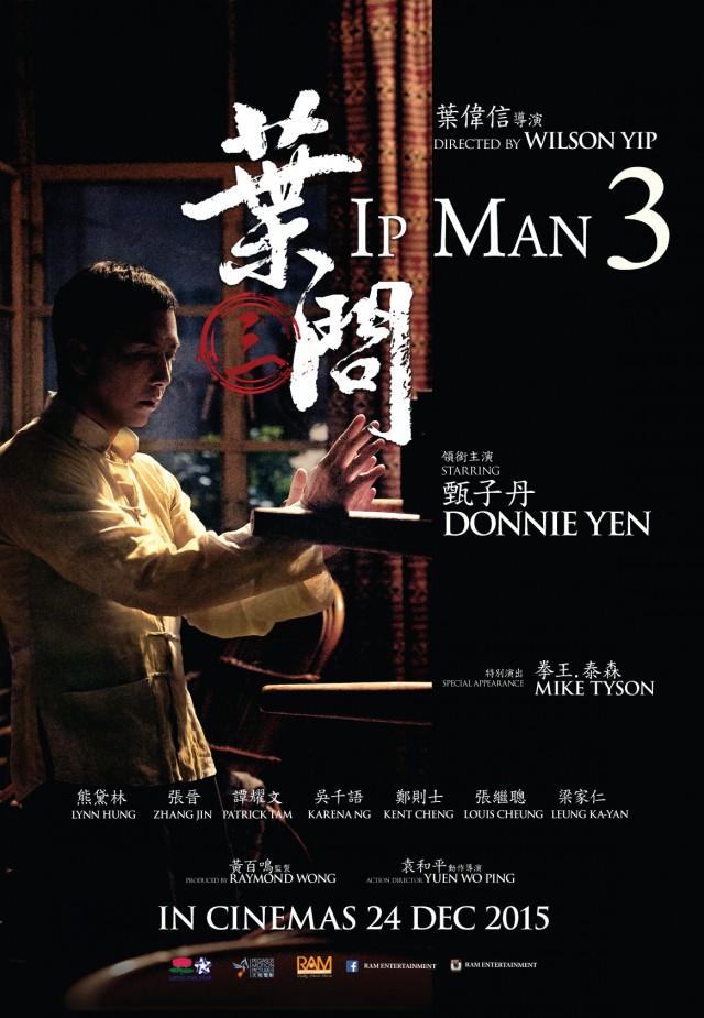 IPMAN-3-poster
