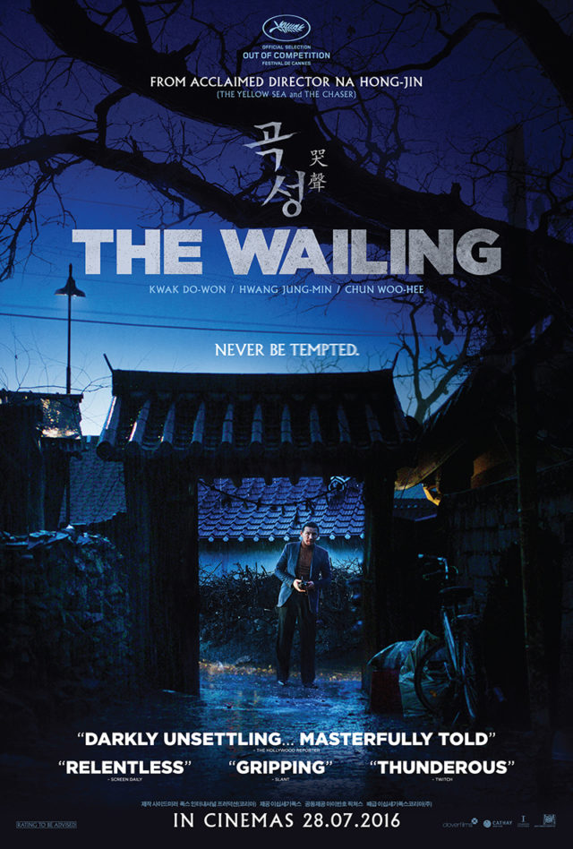 the wailing korean movie poster