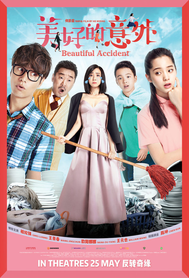 Beautiful Accident Movie Poster