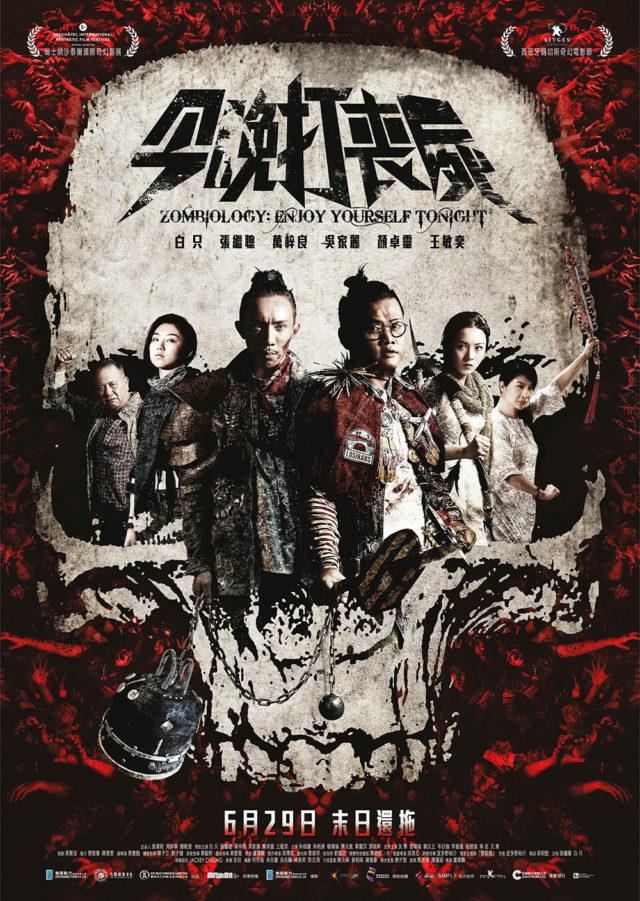 Zombiology Enjoy Yourself Tonight Movie Poster