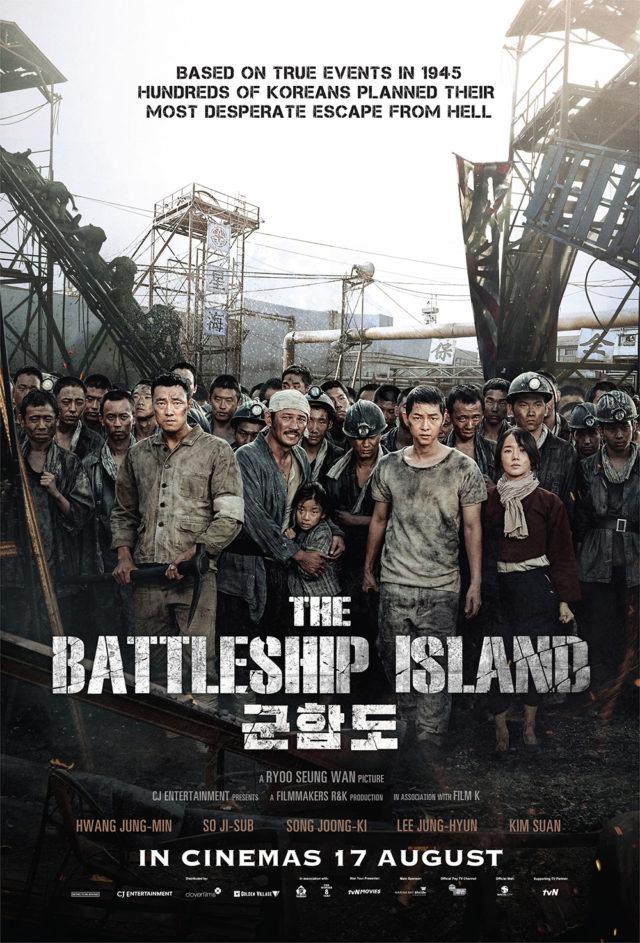 The Battleship Island 군함도 军舰岛