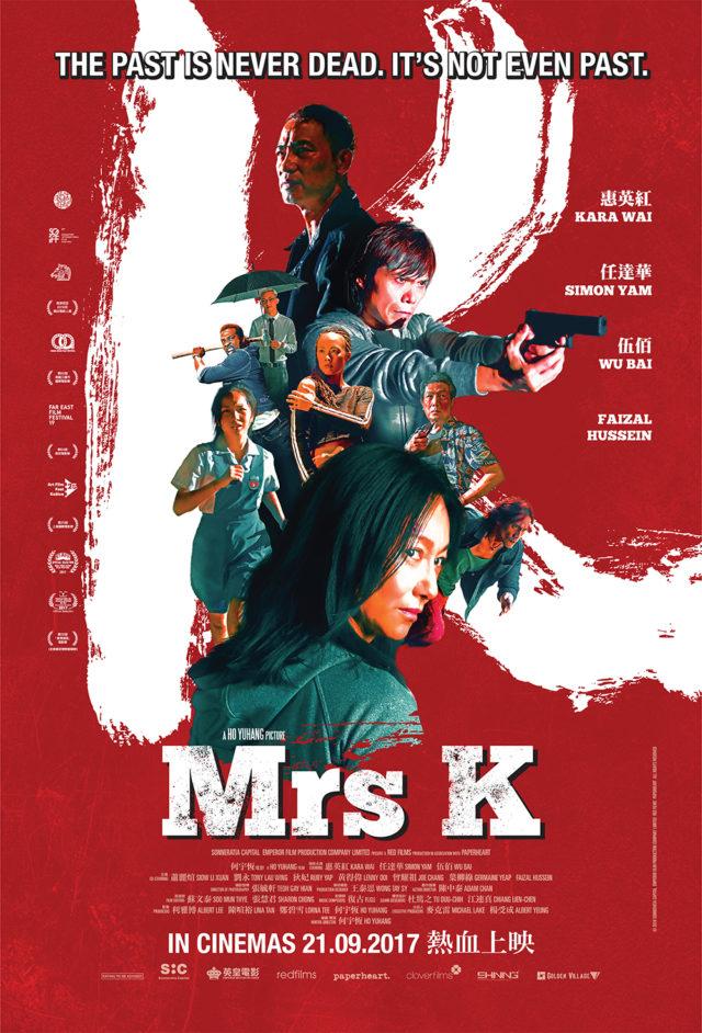 MRS K Poster