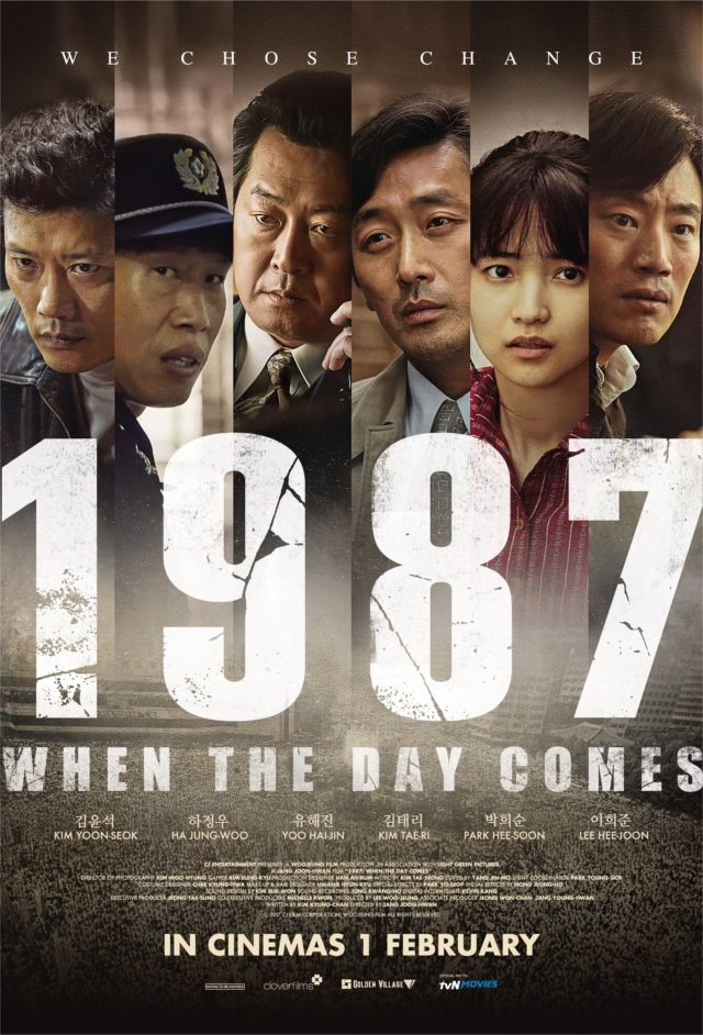 1987 When The Day Comes Movie Poster
