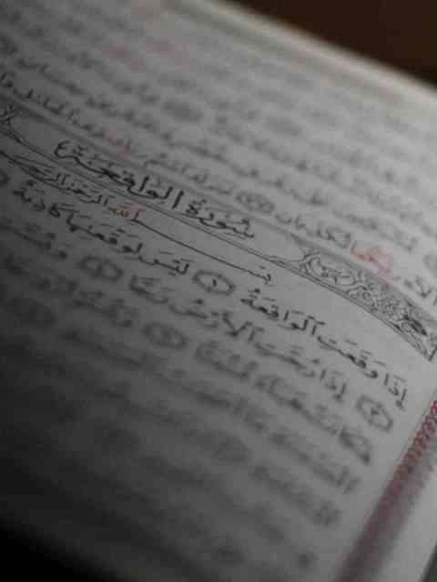 A page from the Quran