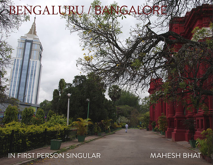 Mahesh Bhat's Bangalore Book Cover