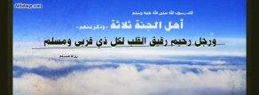 facebook-c0001